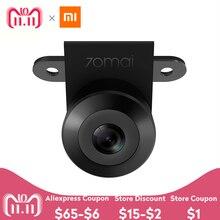 Nuevo Xiaomi 70mai marcha atrás cámara trasera negro
