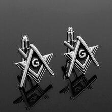dongsheng Enamel French Shirts Cufflinks Masonic Fashion Brands Freemason Free mason Gift for Men Boys-40