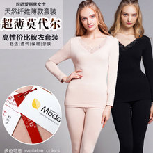 2016 new  Pyrexia Modal Lace Collar Women's real thermal underwearSetpure Color Thin Section Luxury Keep Warm Roupa Termica 8387