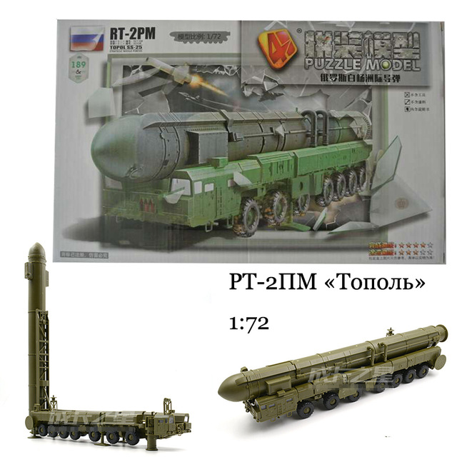 4D Military Assembly Model Toy 1:72 Russia White Poplar Intercontinental Missile Launch Vehicle Plastic Toy Kids Gift