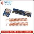 4 комплекта/упаковка. 433мГц (4 передатчика STX882 + 4 приемника SRX887 + 8 пружинных антенн)