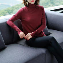 Solid turtleneck elastic knit basic sweater 2018 new long sleeve women autumn pullovers shirts