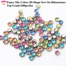 RESEN 6mm Resin Sewing Rhinestone With 2D Claw Mix Color Rhinestones For Clothing Flatback Round Sew On Stone Sewing Accessories resen 6mm mix fancy opal colors resin sew on rhinestones with gold claw pink blue green white opal sewing rhinestones diy dress