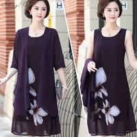 Mid old aged women summer dress women two piece set 2018 floral print loose o-neck elegant ladies dresses V695