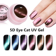 UR SUGAR 5ml Cat Eyes Nail Gel Polish 5D Magnetic Soak Off UV Shining Purple Blue DIY Magnet Varnish Manicure