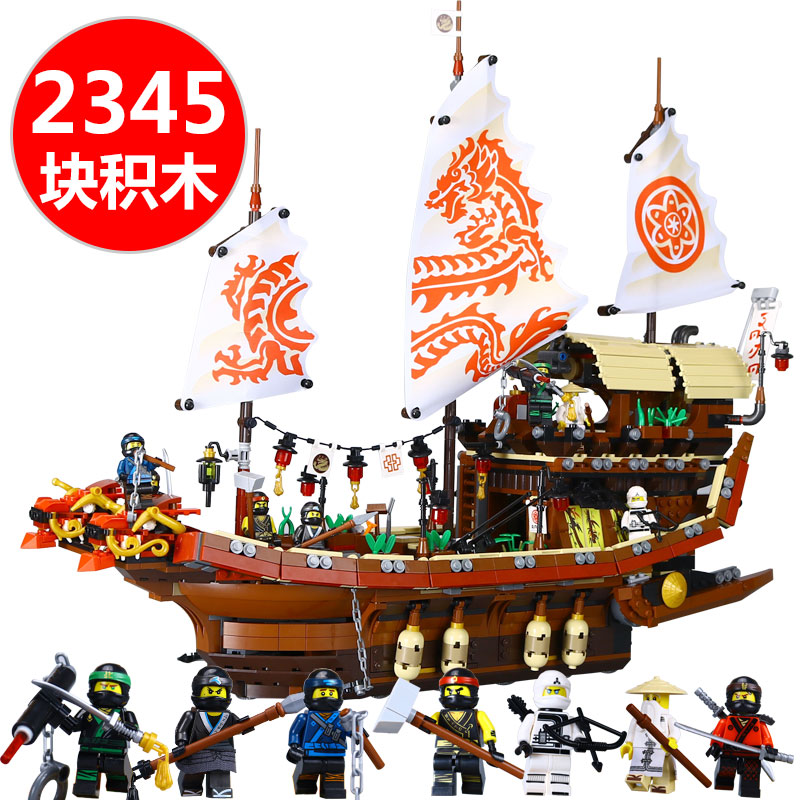 Lepin 06057 Ninjagoing Movie Destiny