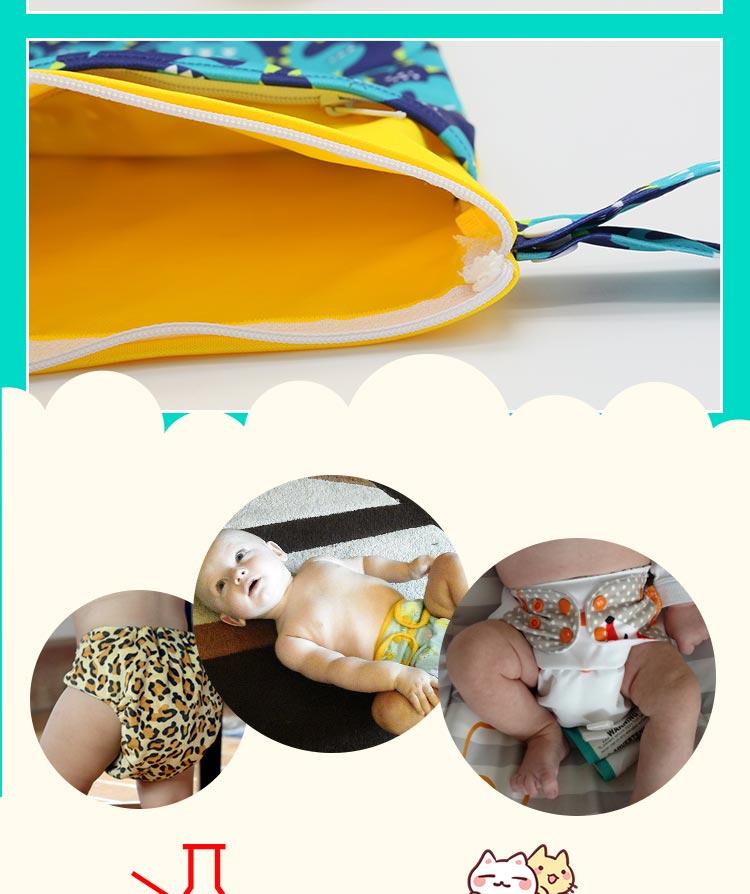 HTB1X2Jhav6TBKNjSZJiq6zKVFXac HappyFlute Baby Diaper Bags Double Zippered Wet/Dry Bag Waterproof Wet Cloth Diaper Backpack Reusable Diaper Cover WetBag