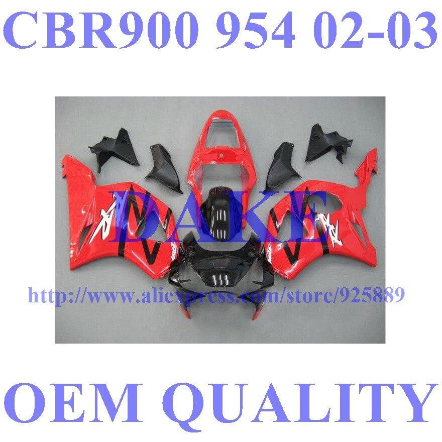 cbr 954 rr repsol jacket