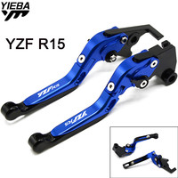 Adjustable Foldable Motorbike Brakes Clutch Levers For Yamaha YZF R15 YZF R15 YZF R 15 2008 2014 2013 2012 2011 2010 2009