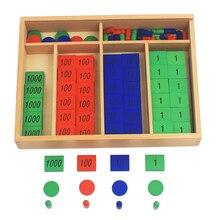 새로운 도착 몬테소리 재료 나무 장난감 스탬프 게임 대형 너도밤 나무 목재 수학 장난감 어린이 조기 교육 어린이 날 선물