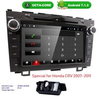 Android 7 1 OS OctaCore 8inch 1024 600 HD Touchscreen For HONDA CRV CR V 2006