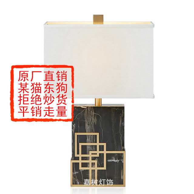 Tuda Free Shipping Modern Style Marble Base Table Lamp Metal