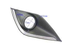 Fog Light Lamp Cover Frame For Mitsubishi Outlander 2016 Fog Lamp Frame