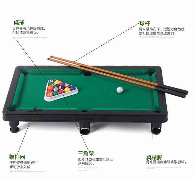 Children Billiard Table 48 6 34 Cm Boxed Mini Snooker In Tables From Sports Entertainment On Aliexpress Alibaba Group
