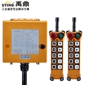 F26 B3 industrial wireless universal radio nizza 10 kanäle fernbedienung für overhead krane AC/DC 2 sender 1 empfänger-in Fernbedienungen aus Verbraucherelektronik bei