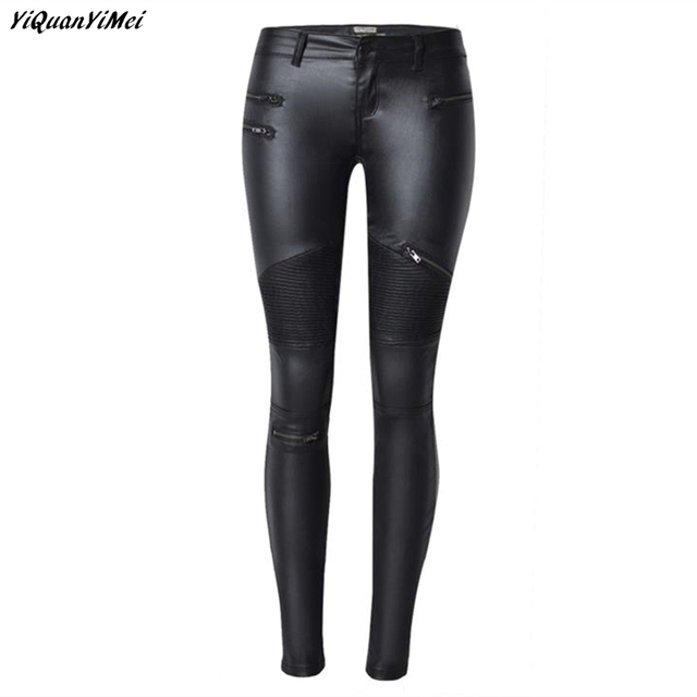 7a71890359c0 Elastic jeans women push up black skinny jeans woman jeans denim pants  Coated PU Pleated Moto