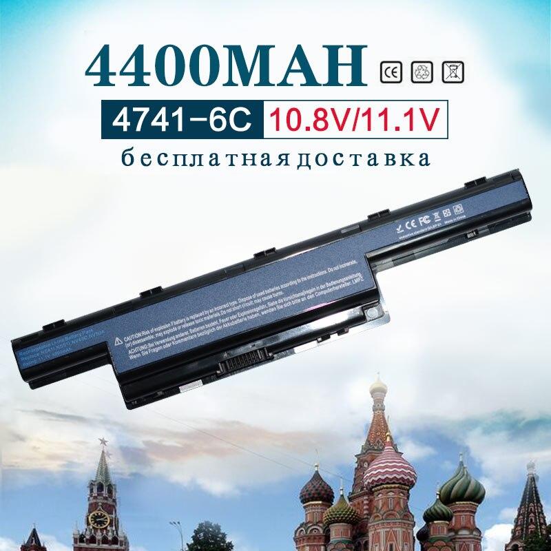 4400 mAh batería del ordenador portátil para Acer Aspire AS10D31 AS10D51 AS10D61 AS10D71 AS10D75 AS10D81 V3 5741, 5560, 5750, 5551G 5560G 5741G 5750G