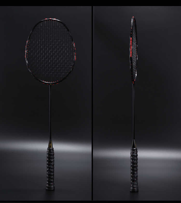 New Special Wave Hemp Flowers Frame Badminton Rackets Full Carbon Fiber 5U Shock Absorption Offensive Single Racquets Q1254CMG