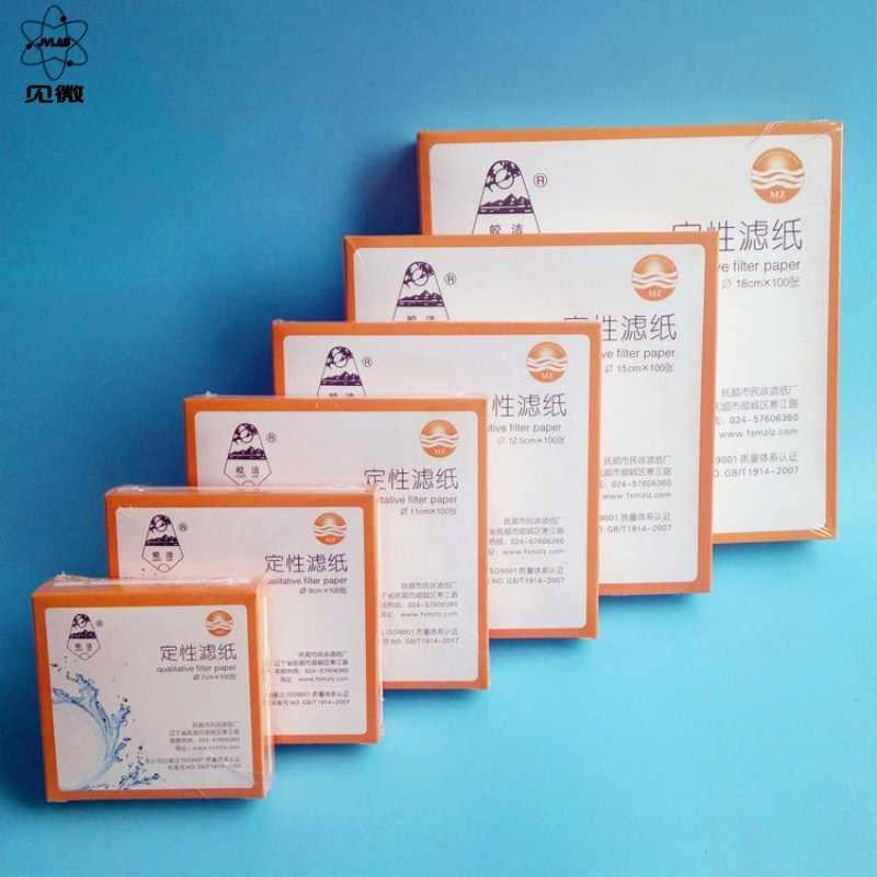 Jakościowa bibuła filtracyjna średnica 12.5cm okrągłe wykrywanie oleju bibuła filtracyjna laboratorium filtracja papier darmowa wysyłka 100 sztuk/pk