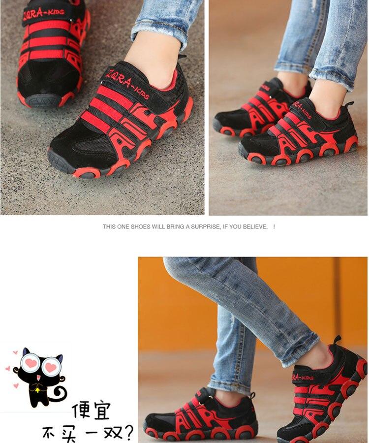 boys-sneakers-1_11