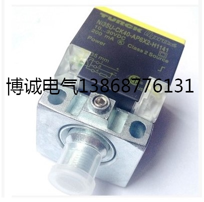New original NI20-CK40-VP4X2-H1141 Warranty For Two YearNew original NI20-CK40-VP4X2-H1141 Warranty For Two Year