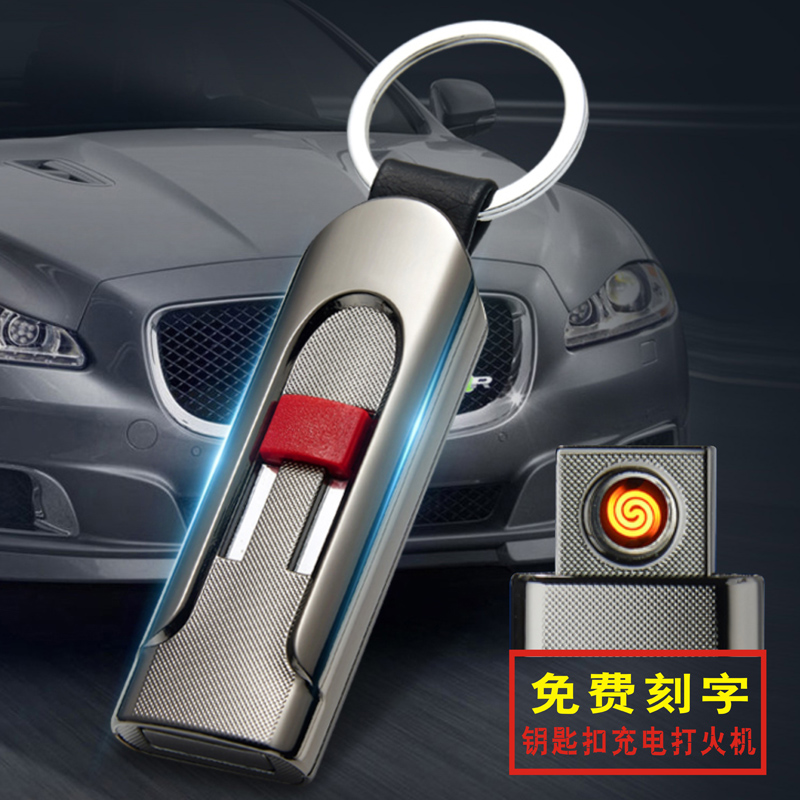 Usb charge lighter windproof ultra thin type stainless steel keychain double faced font b cigarette b