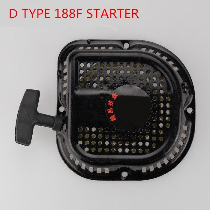 Assemblage de démarreur à rappel de TYPE D pour moteurs 188F 190F livraison gratuite générateur bon marché et pièces de pompe pièces de rechange