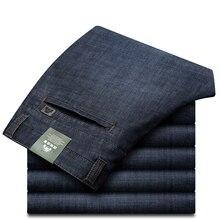 2017 новые сезоны отдыха высокого качества мода свободные середины талии прямые брюки джинсы больших джинсы размер 29-44