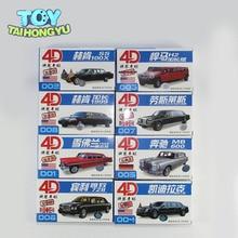 TAIHONGYU 8pcs/set 1/87 4D Stretch Limousines New Car Model Kit Chevrolet Hummer Varieties Toys Gift