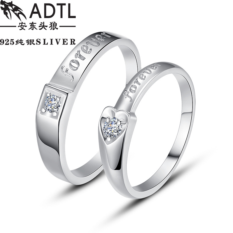 Love shaped fashion zircon lovers ring 925 sterling silver jewelry couple free carving - CRYSTAL BEADS store