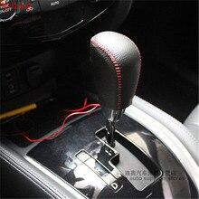 Автомобильный защитный рукав на заказ набор передач кожаный чехол для Nissan X-Trail Rogue на 2014 2015 авто аксессуары 2 цвета