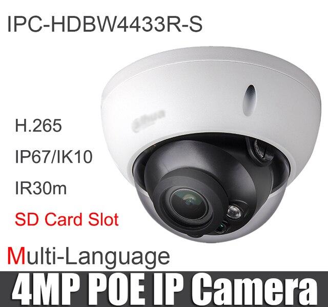 Original IPC HDBW4433R S Network Camera 4MP IP Camera replace IPC HDBW4431R S with POE h.265 IP67 IK10 cctv camera SD Card slot