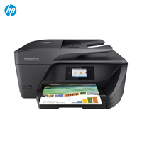 HP OfficeJet Pro 6960 Multifunction printer (color in WiFi fax copy scan double sided printing 600 x 1200 dpi includin