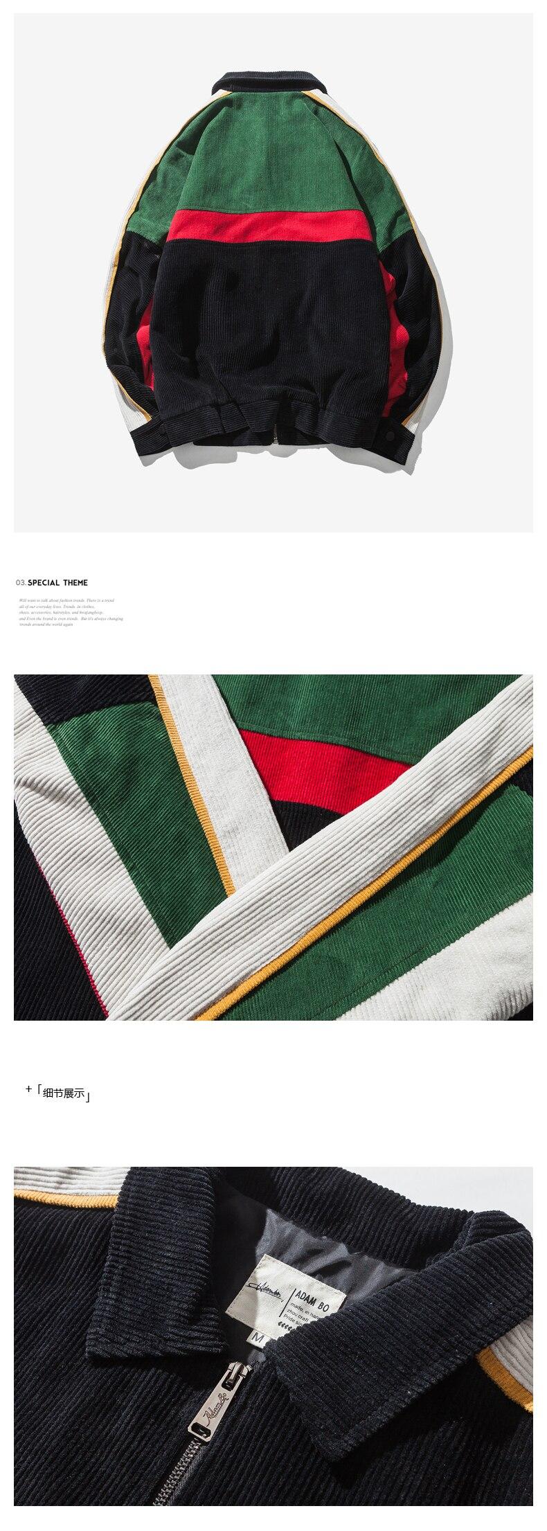 YuWaiJiaRen Autumn Spring Mens Classic Corduroy Jacket Lengthy Sleeve Zipper Free Patchwork Embroidery Males's Clothes HTB1X2b5d7fb uJjSsD4q6yqiFXal