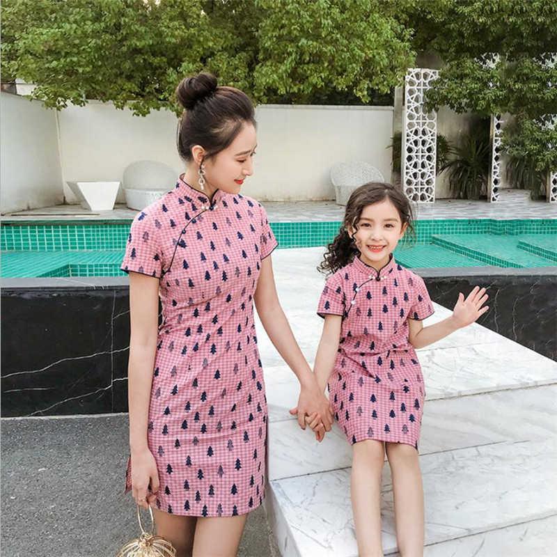 2019 Vestido Chino Tradicional Para Niñas Y Mujeres Qipao Estilo Ropa Talla Grande Lindo Cheongsam