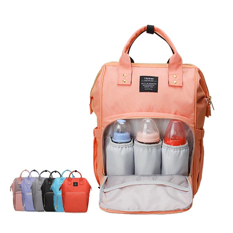 Heine Fashion Mummy Maternity Nappy Bag Brand Large Capacity Baby Bag Travel Backpack Desinger Nursing Bag