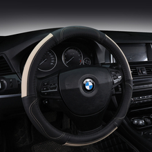 KKYSYELVA Microfiber Leather Auto Car Steering Wheel Cover Universal 15 inch Breathable Soft Interior Accessories