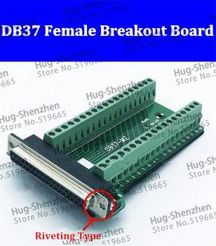 Db37 fêmea sinal módulo terminal breakout placa tipo rebitagem conector 25 pces