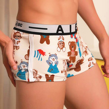Free shipping New AiBC mens boxer underwear personalized printed cotton male