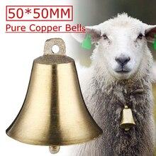 1 шт. медные колокольчики для овец, животноводства, животноводства, медные колокольчики со звуком колокольчиков, громкий медный колокольчик, медные колокольчики