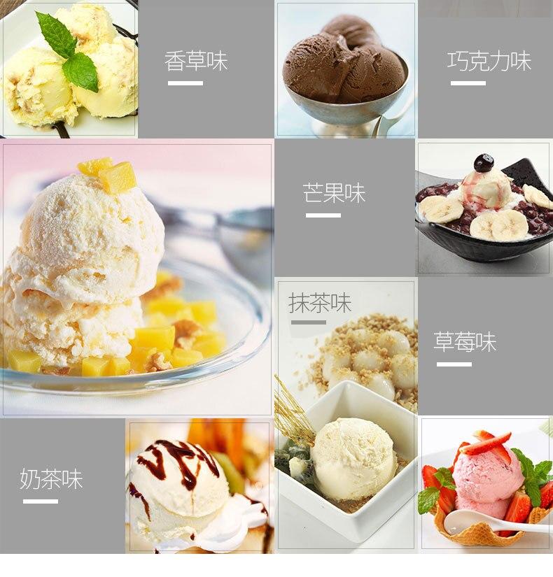Ice Cream Machine Household Small-sized Fully Automatic Children Self-control Do Fruits Ice Cream Ice Cream Make Machine 3