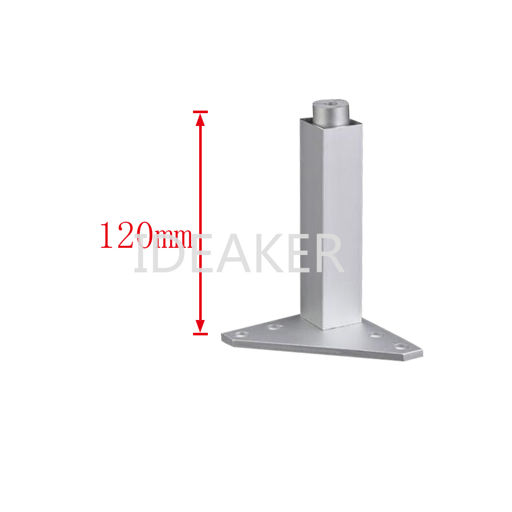1PCS 120mm Aluminum Alloy Furniture Legs Adjustable Feet Silver Square Legs Cabinet Sofa Feet