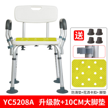 Assembly Spa Bathtub Shower Lift Chair, Bath Chair with Armrests, Portable Bath Seat, Medical Supply Shower Bench ,150kg Dotomy