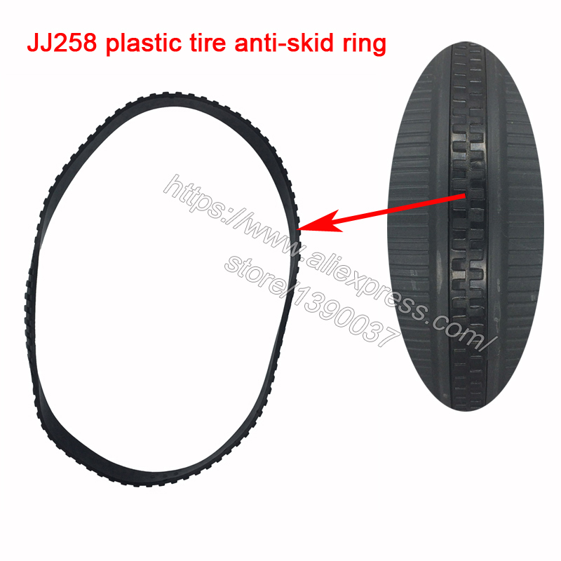 JJ258 plastic tire anti-skid ring for children's electric car kid's ride on car wheels, baby toy car plastic tire anti-skid ring