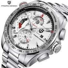 Бренд PAGANI Дизайн Часы Для мужчин Роскошные Водонепроницаемый Спорт кварцевый хронограф часы наручные часы военные часы Relogio Masculino