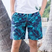 Beach Shorts Men Swimsuit Swimwear Quick Dry Print Surf Shor