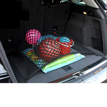 Lsrtw2017 PP Nylon Car Trunk Luggage Net Bag for Audi A4 Q3 A3 A6 Q5 Interior Accessories