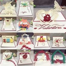 цена на 1pcs Handmade 3D Laser Cut Paper Greeting Pop Up Kirigami Card Wedding Invitation Valentine's Day Postcards Thanksgiving Gifts