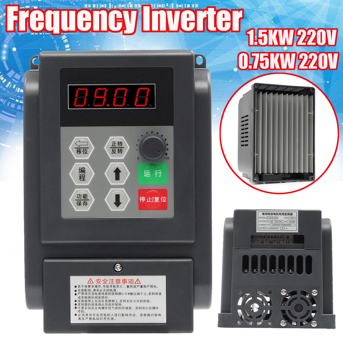 0.75/1.5KW 220V Single Phase Motor VFD Variable Frequency Inverter Converter Controller Drive Inverter