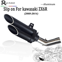 ZX6R Motorcycle Exhaust Pipe Escape Aluminum alloy dual exhaust muffler middle pipe Dedicated For Kawasaki zx6r 2009 2014